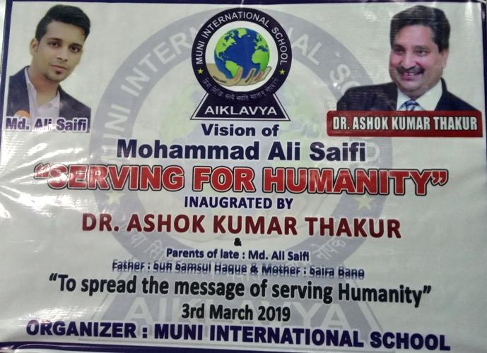 मुनि स्कूल ने छात्र अली की याद में शुरू किया सर्विंग फोर ह्यूमेनिटी अवार्ड
