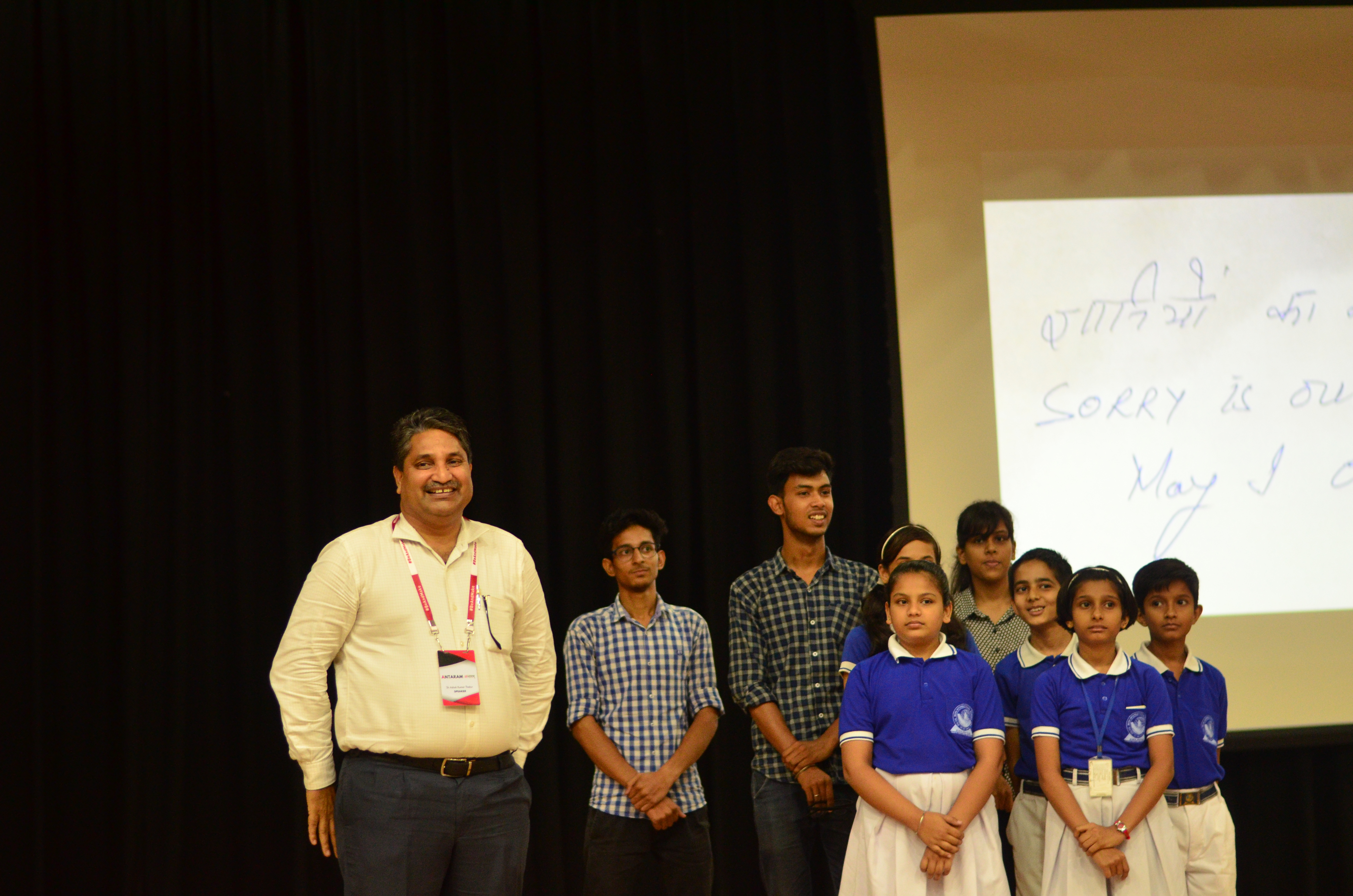 Honored as a distinguished speaker at Antaram