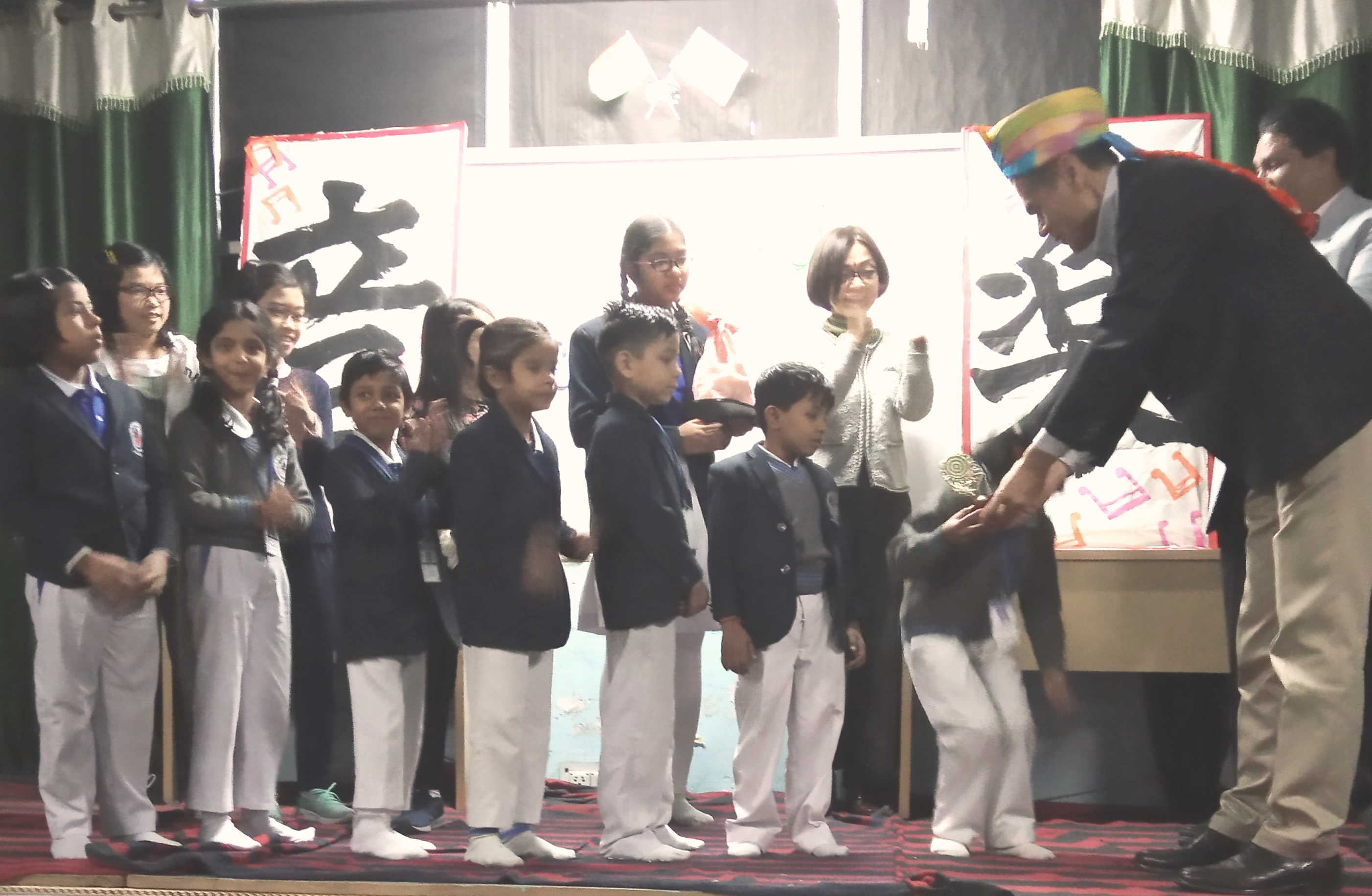 Japanese music competition