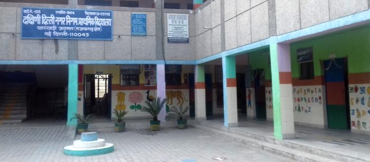 वेदिका ने जानी खरखङ़ी जटमल के नगर निगम स्कूल की गतिविधियां