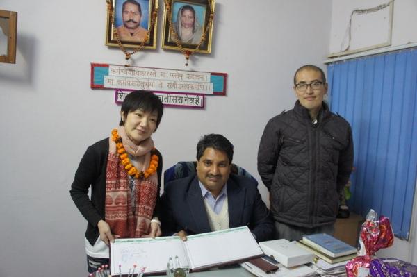Ms.efu wakagi(Japanese Actress) Visited MIS Delhi